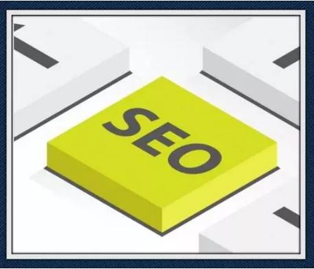 SEO优化:四大技巧让网站吸引蜘蛛收录更多的页面