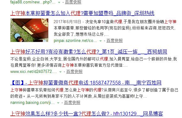实例客户:微商、实体店、公司企业老板做全网营销找【V推团队】!