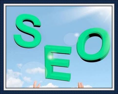 SEO优化:网站优化技术分析~~利用自身优势来优化