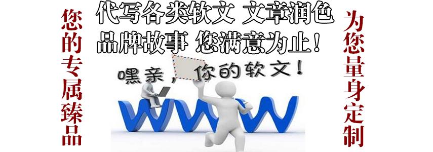 全网营销策划对于艺人打造个人IP同样适用