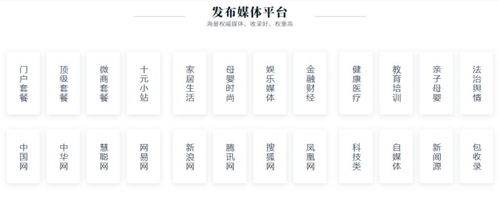 网络文章发表平台 个人文章发表平台(靠谱权威)