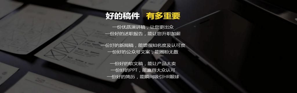副总经理竞聘上岗演讲稿(急稿当天出稿!)