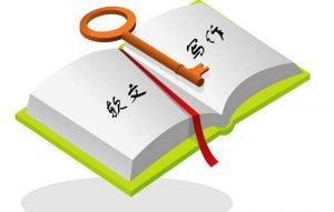 活动软文怎么写吸引人(看完您也可以写!)
