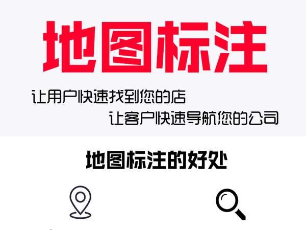 民宿推广策划设计思路(快速提高入住率!!!)
